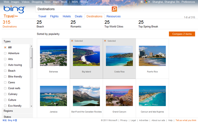 Bing Travel Indicator : Bing travel update improved destinations and hotel pages