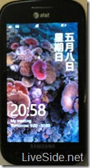 Windows Phone 7.5 Mango with Chinese support