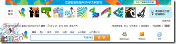 msn-china-theme_thumb News