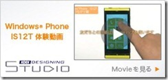 btn_exmovie_pc_thumb Featured Mobile