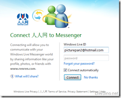 Renren-Messenger-Connect-Login_thumb News