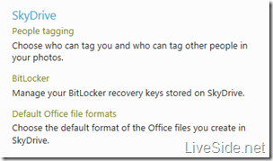 SkyDrive - New SkyDrive Options