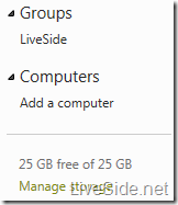 Windows Live SkyDrive Wave 5 16.3.3340.215