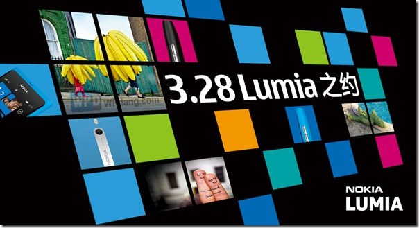 Nokia Lumia Chinese launch