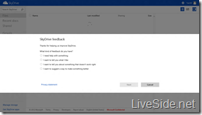 SkyDrive - Feedback