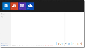 SkyDrive-Navigation_thumb Featured News