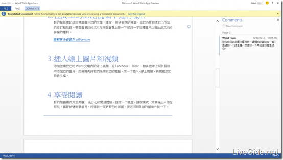 Word Web App - Translate Documents