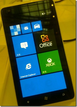 Windows-Phone-7.8-2_thumb Featured Mobile