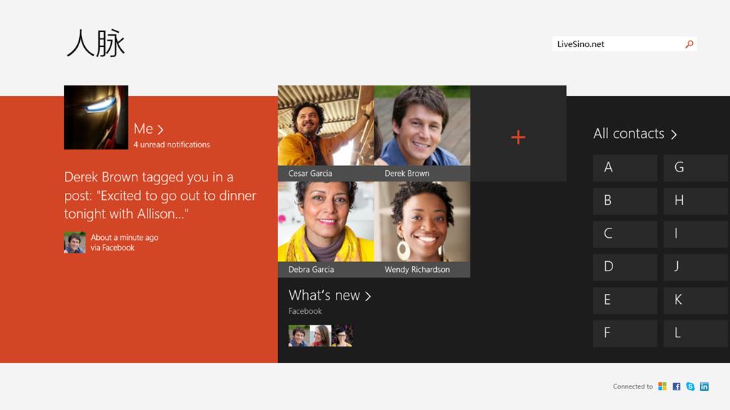 Sneak Peek At All New Windows 8 1 Mail  Calendar And